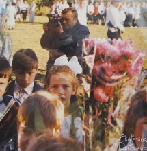Knowledge Day at school on September 1, 1995