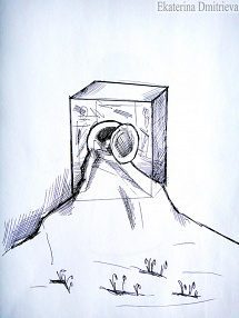 Washer for Memory (sketch)