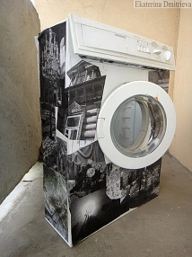 The washer for Memory